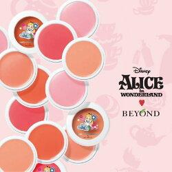韓國 BEYOND x ALICE 愛麗絲午茶奶油霜感腮紅膏 5g【Miss.Sugar】【A4004428】