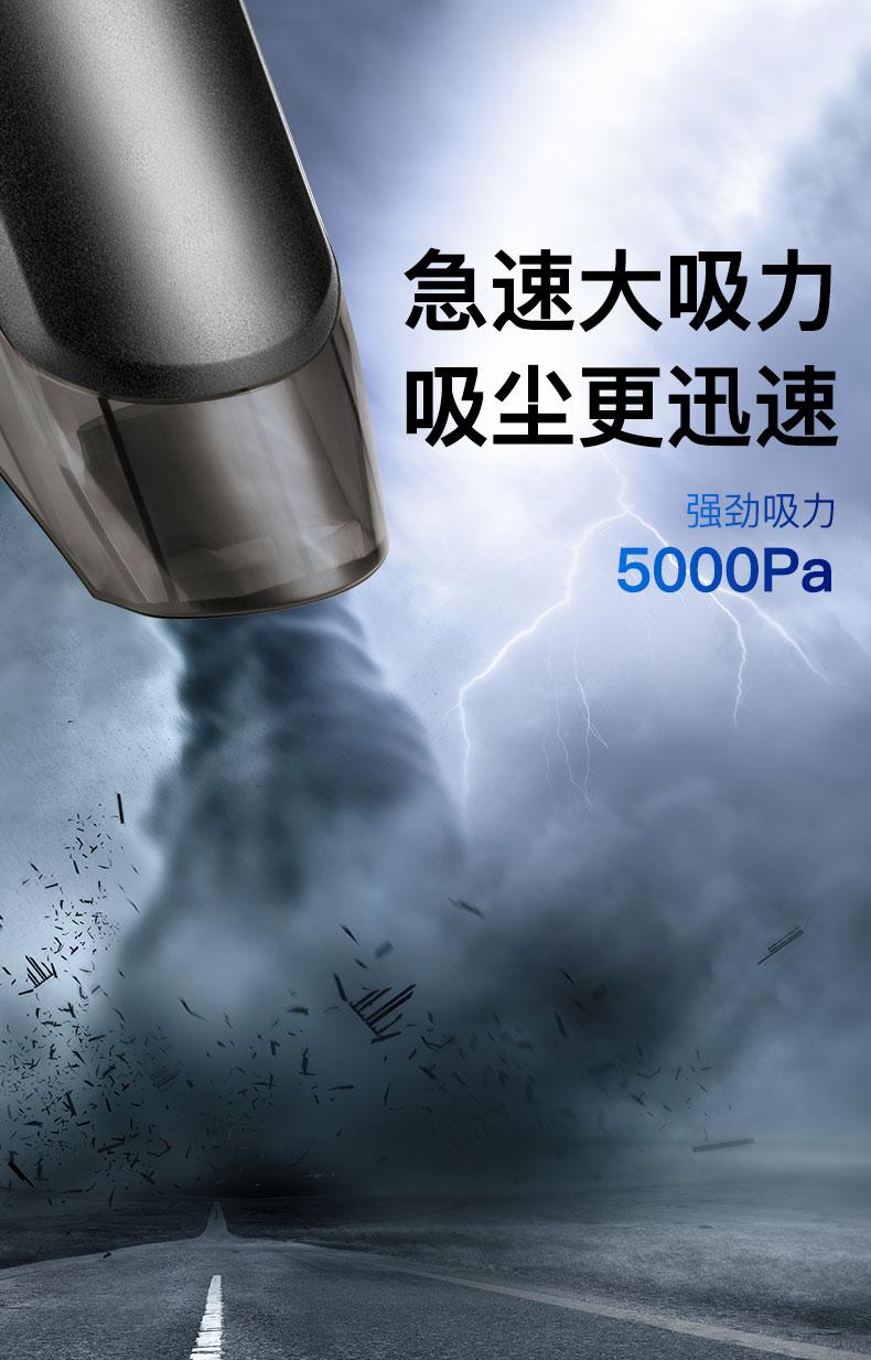 車載吸塵器無線家用車兩用大功率可充電強力小型汽車專用 3