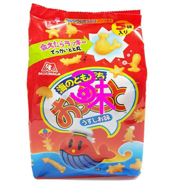 (日本) MORINAGA 森永5袋入小魚餅 (森永魚型餅乾 小魚點心餅 ) 1包 90 公克 特價100 元【4902888215094】