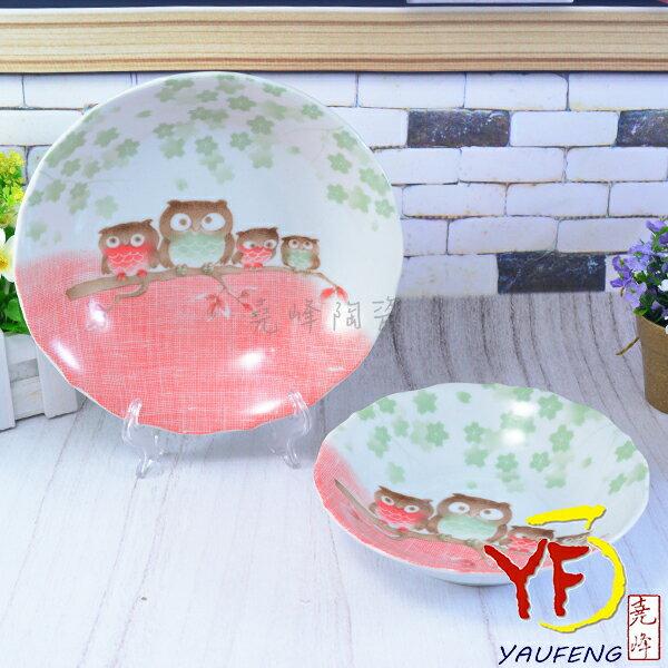 ★堯峰陶瓷★日本美濃燒製 手繪風貓頭鷹 5吋 8吋 湯盤 盤子