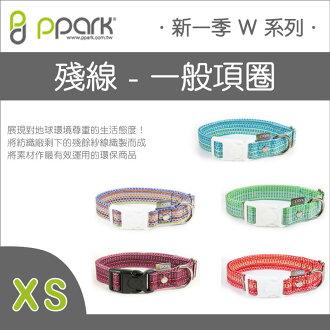 +貓狗樂園+ PPark寵物工園【W系列。殘線。一般項圈。XS】170元