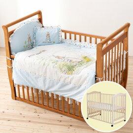 【淘氣寶寶】奇哥 Joie 典雅白色大床+比得兔六件床組L(藍)【百貨專櫃正品/奇哥公司貨】