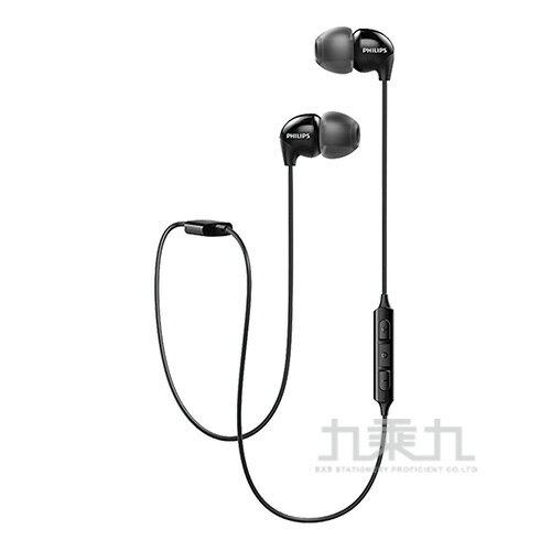PHILIPS藍牙通話耳道耳機(黑) SHB3595-BK