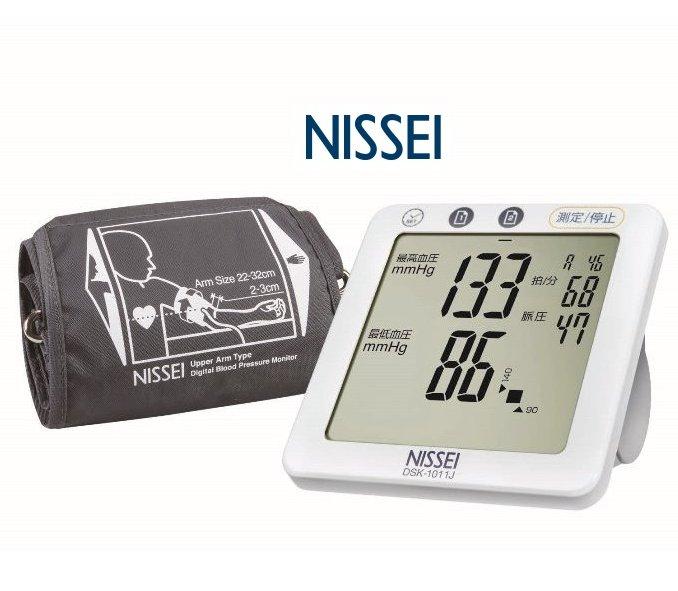 NISSEI日本精密手臂型電子DSK-1011J(血壓計免費校正服務站)DSK1011J