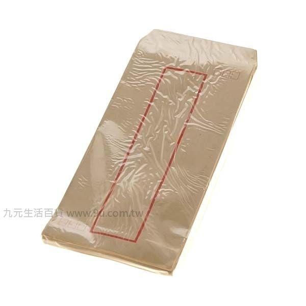 【九元生活百貨】25入小牛皮信封袋 信封 牛皮紙袋