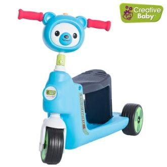 美國 Creative Baby 創寶貝 多功能滑板車-藍