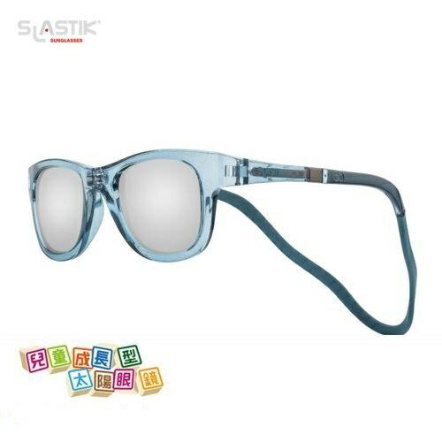├登山樂┤西班牙SLASTIKTERK兒童成長型太陽眼鏡-Flip#SL-TK-001
