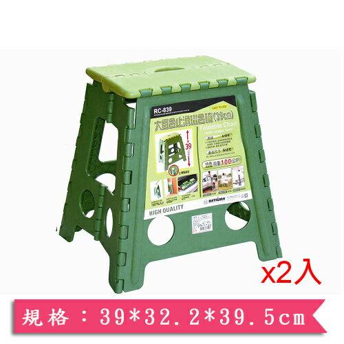 ★2件超值組★KEYWAY 大百合止滑摺疊椅 RC-839【愛買】