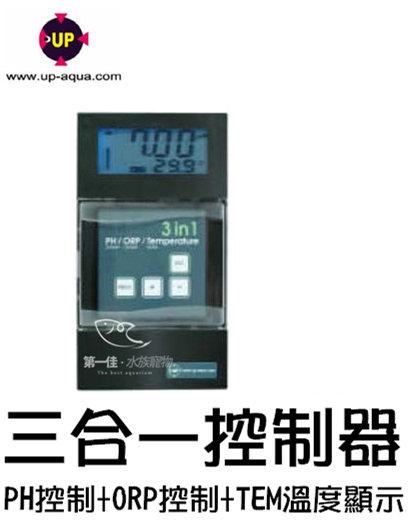 ^~第一佳水族寵物^~ 雅柏UP ^~PH控制 ORP控制 TEM溫度顯示^~ 三合一控制