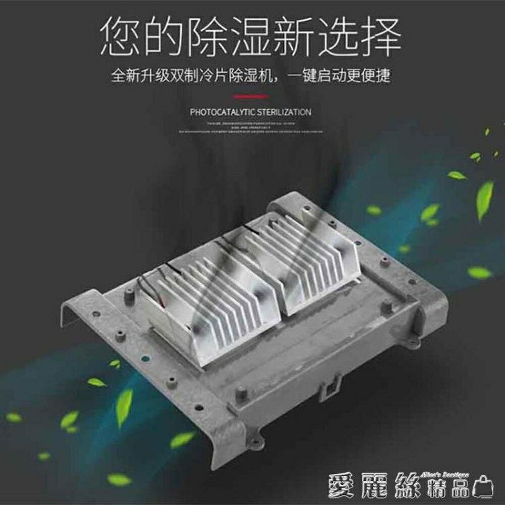 除濕器除潮神器室內除濕機家用大功率地下室靜音迷你小型潮濕器吸濕器 LX220V 清涼一夏钜惠