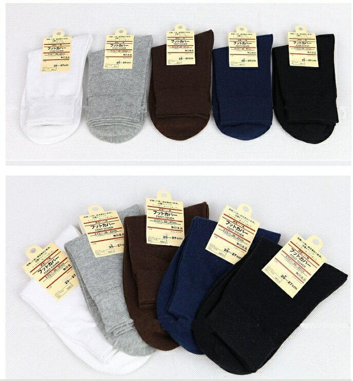 襪子 黑色中筒襪 買五送一  中筒襪 黑襪 長襪 穿搭 素色 運動襪 潮男必備 4