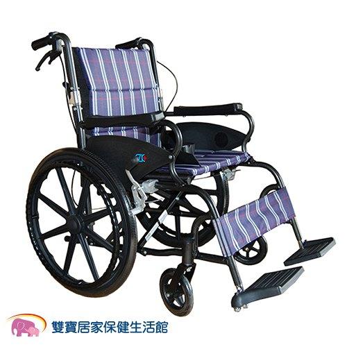【 贈好禮 四選一 】富士康 鋁合金輪椅 安舒251 FZK-251 機械式輪椅