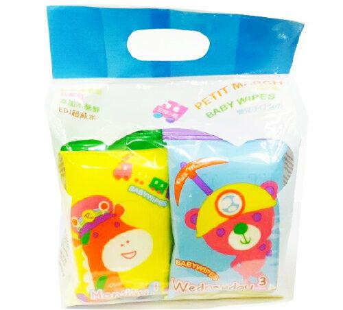 【安琪兒】台灣【三月小熊 Petit March】 迷你手口濕巾 (8抽X8包) 1