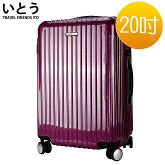E&J【EQ3002-01】正品ITO 日本伊藤潮牌 20吋 PC+ABS鏡面拉鍊硬殼行李箱/登機箱 2095系列-紫色