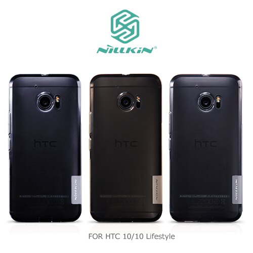 NILLKIN 本色TPU軟套/HTC 10/10 Lifestyle/手機殼/保護套/背蓋/透色殼【馬尼行動通訊】