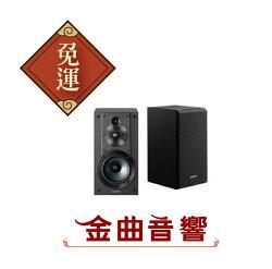 【金曲音響】SONY SS-CS5 3音路 3單體 書架喇叭(對)