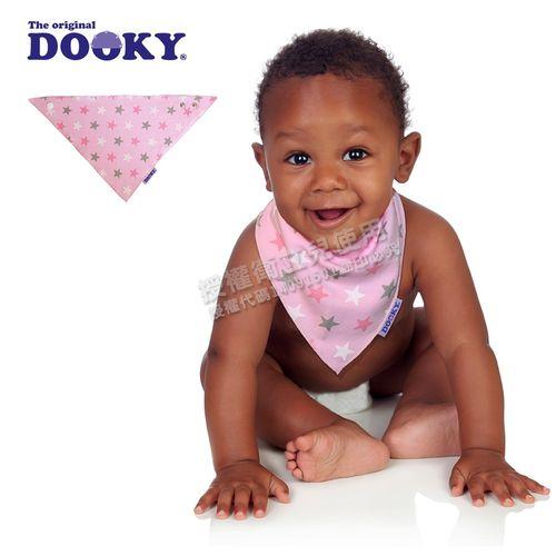 荷蘭 DOOKY 寶寶純棉口水巾-粉紅星星★衛立兒生活館★ - 限時優惠好康折扣
