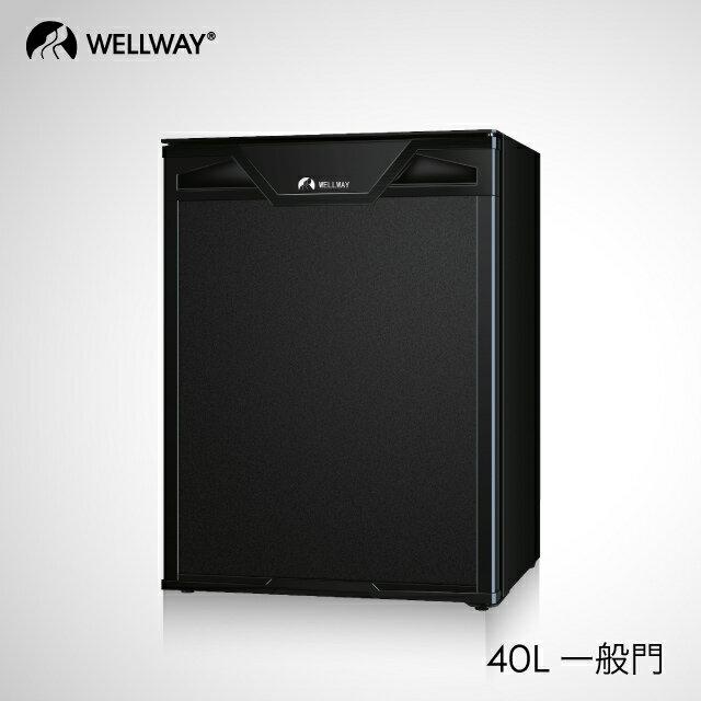 Wellway Minibar XC-40C 一般門40公升/無聲0噪音/個人小冰箱/飲料專用/五星級飯店指定使用 - 限時優惠好康折扣