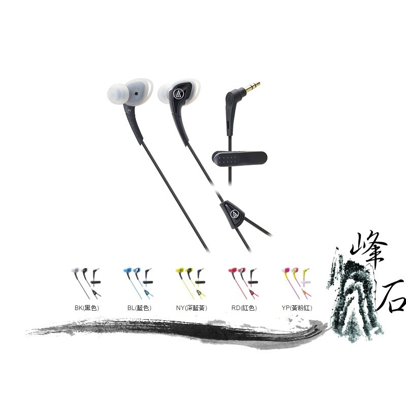 樂天限時促銷!平輸公司貨 日本鐵三角 ATH-SPORT2  耳塞式耳機