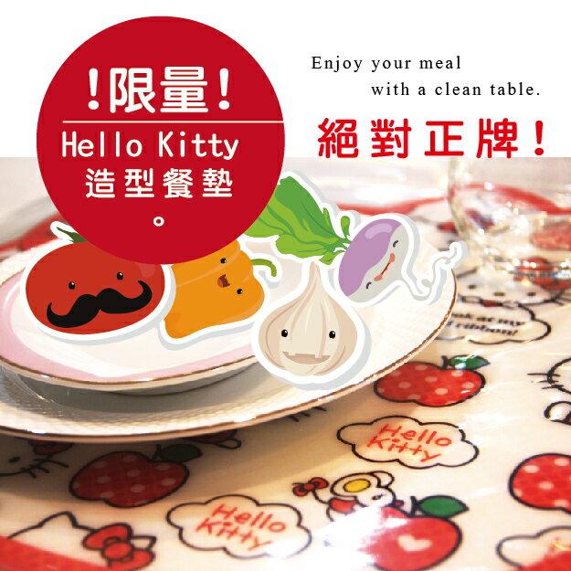 Hello Kitty 造型餐墊(共四款,請註明款式)