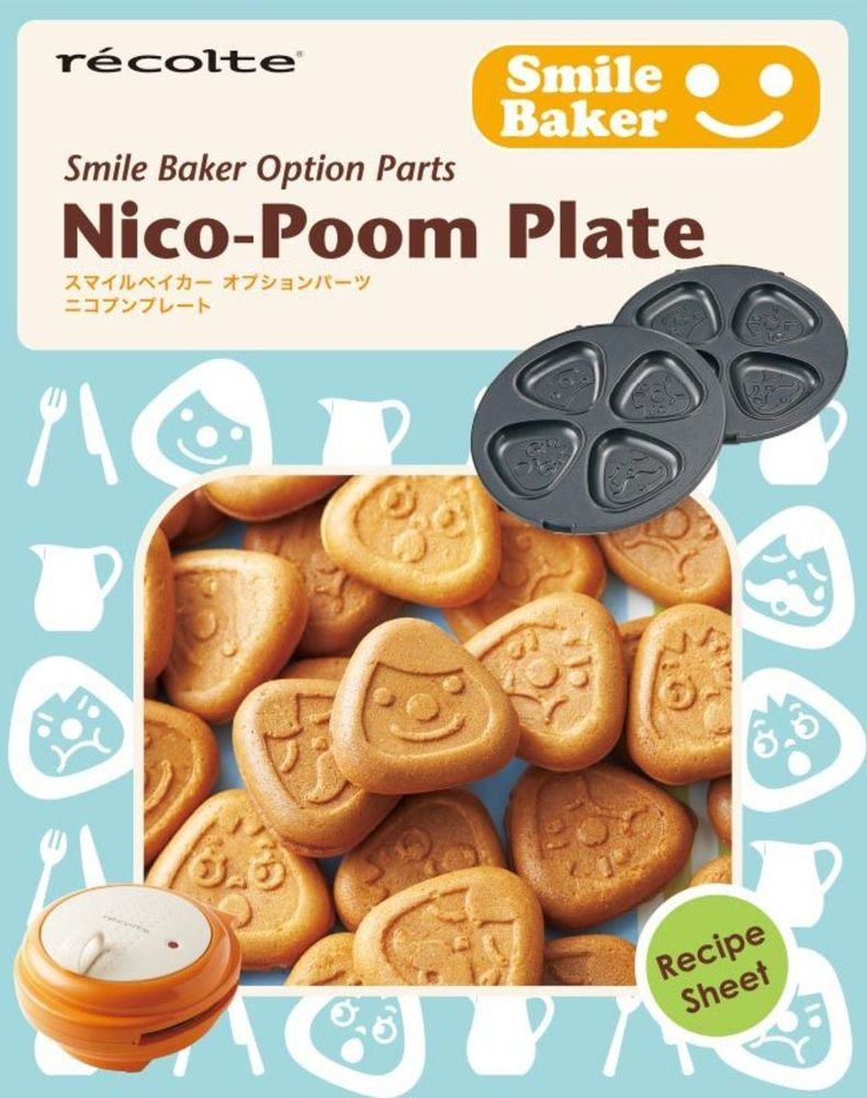 【This-This】récolte |日本麗克特 微笑鬆餅機 專用烤盤(最趣味的三角烤盤)