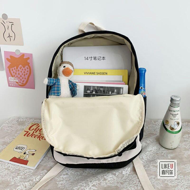 韓國2020新款背包電腦包男女大學生書包潮流百搭大容量雙肩包