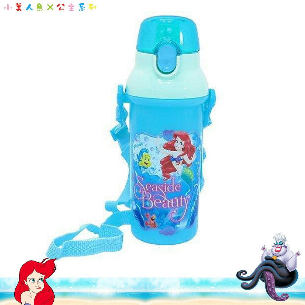 迪士尼 Disney 小美人魚 彈蓋直飲式水壺 直飲式 冷水壺 冷飲壺 彈蓋水壺 日本進口正版 361876