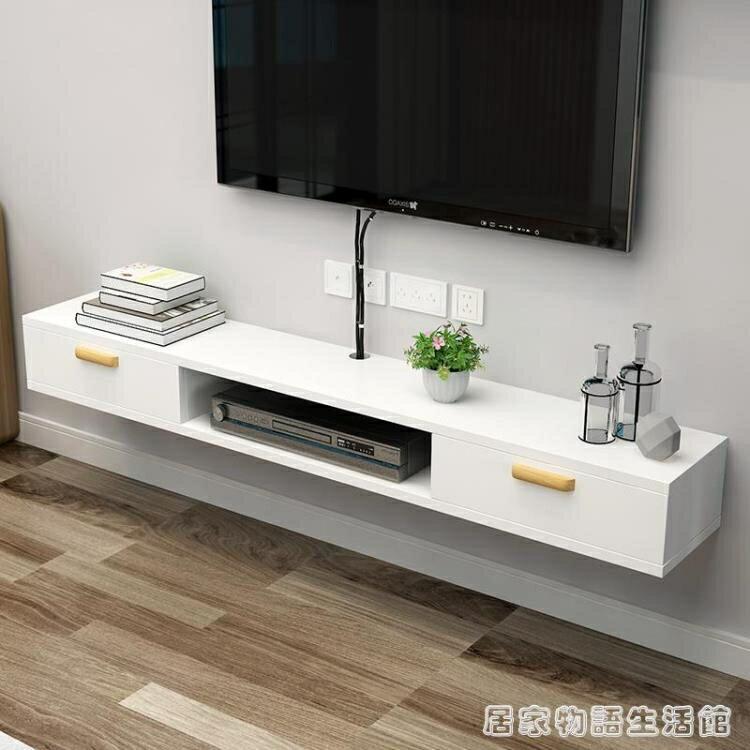 掛式多功能現代簡約電視機頂盒置物架牆上免打孔客廳路由器收納盒