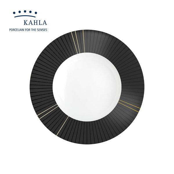 德國KAHLAMagicGrip系列矽膠底座設計(RayofGold光芒黑金)24cm深盤湯盤