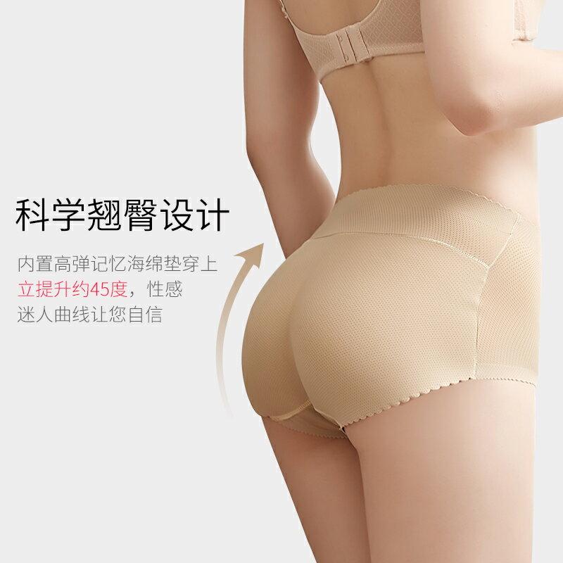女士假屁股內褲蜜桃臀無痕豐臀豐 貼身衣物不可退換貨