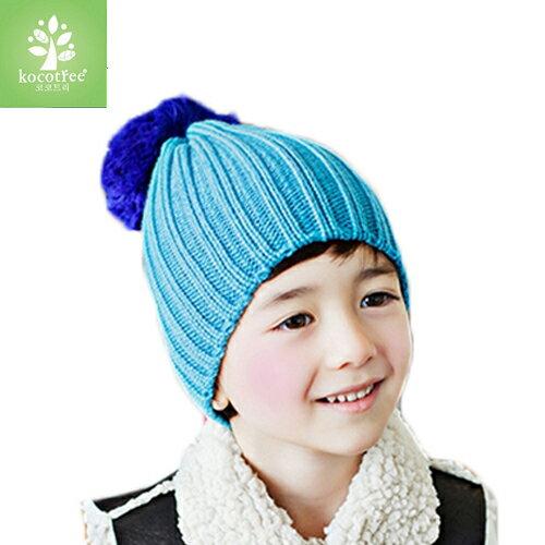 Kocotree◆ 秋冬簡約氣質純色糖果色立體大毛球兒童保暖毛線帽-湖藍