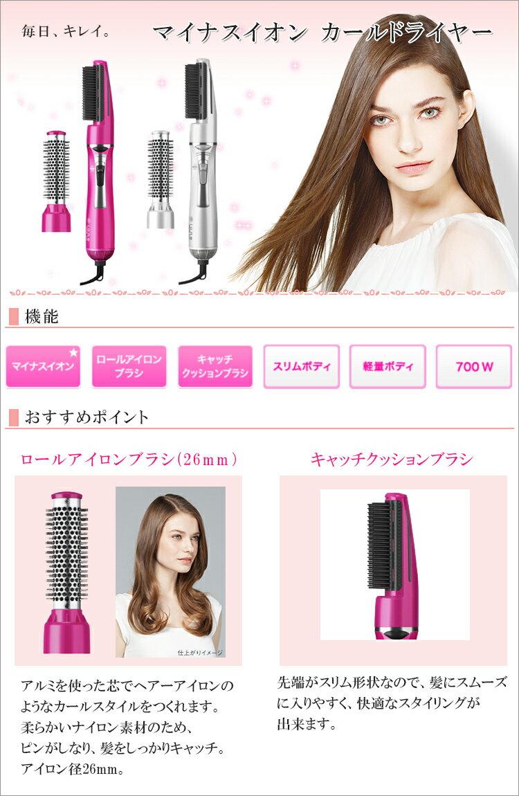 TESCOM / TIC750 / 負離子吹風機 / 直捲兩用整髮器 / 共2色-粉紅 / 銀-日本必買  / 日本樂天代購 (2810*0.5) 1