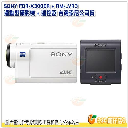 送64G100M 4K卡+原電*2+液晶雙座充+自拍棒等8好禮  SONY FDR-X3000R 運動型攝影機 含遙控器 索尼公司貨 4K 光學防手震 X3000