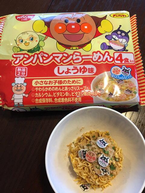 有樂町 日本 日清麵包超人 4入馬克杯麵  麵包超人馬克杯麵 J68 4902105108048