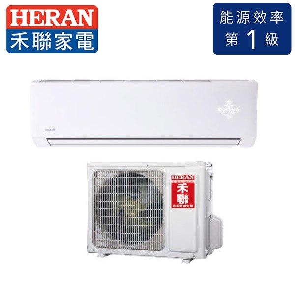 HERAN 禾聯 一級變頻 分離式 一對一 頂級旗艦型冷暖空調 HI-G72H/HO-G72CH(適用坪數約11-13坪、7.4KW)