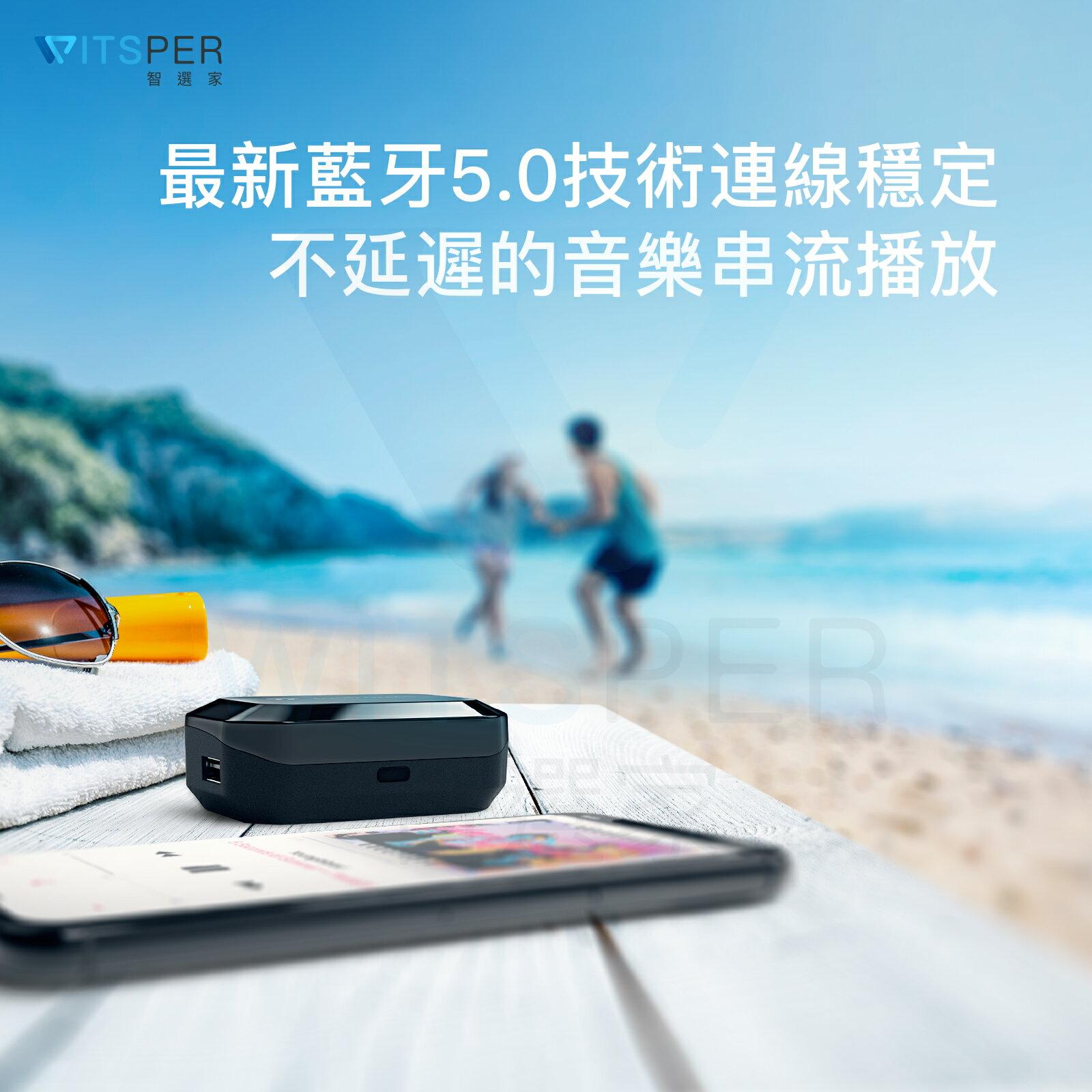 """APP領卷折100""  Taotronics TT-BH052真無線藍牙耳機  觸控耳機 tws藍牙耳機 藍牙5.0  IPX7防水 真無線推薦 CP值 5"