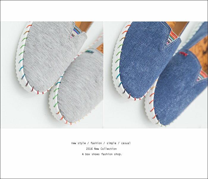 ★全店免運★格子舖*【KI501】MIT台灣製 個性簡約輕旅行 七彩車線 牛仔帆布/布面鞋 V口鬆緊懶人鞋 2色 2