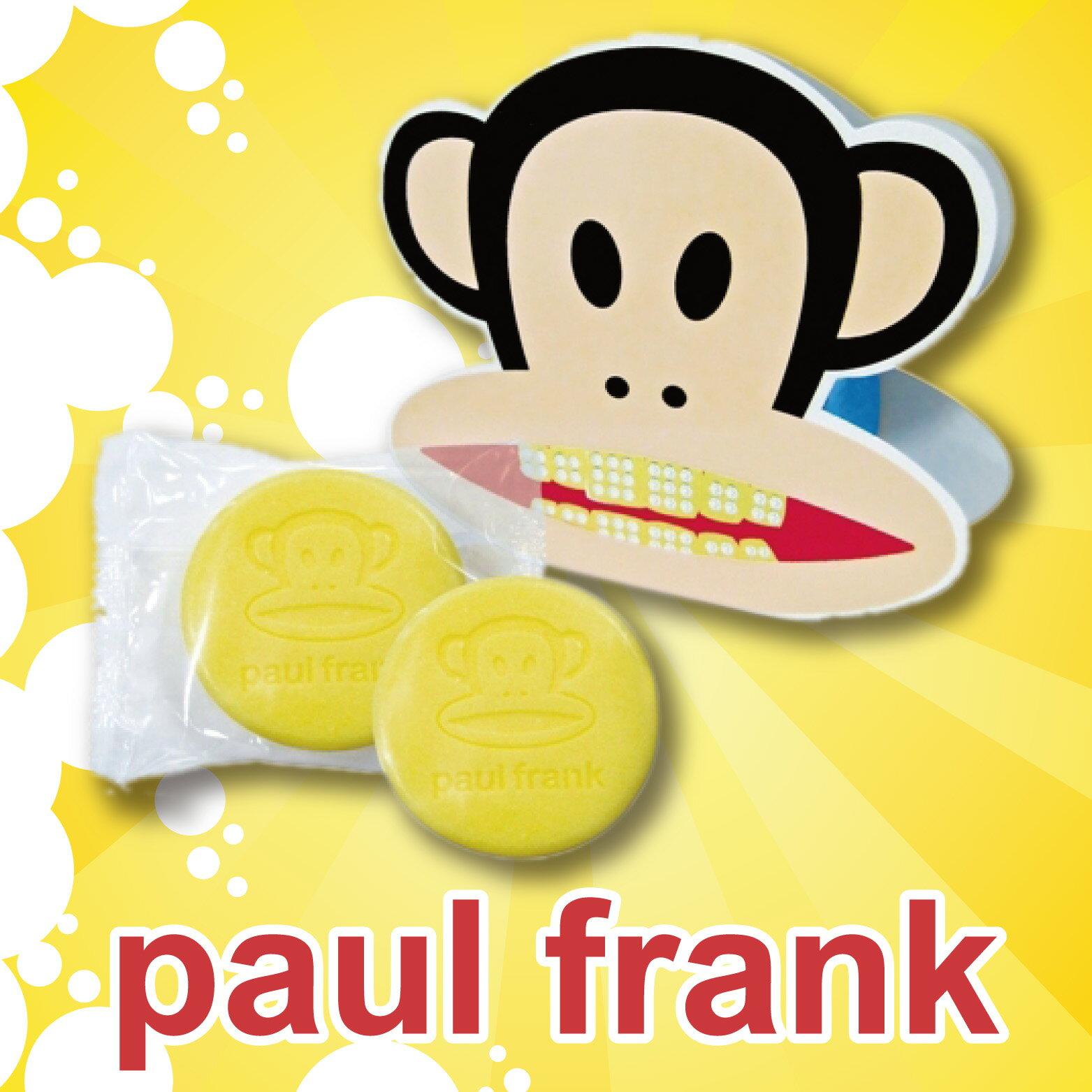 ☆ paul frank ☆ 大嘴猴 正版授權洋甘菊精油潤膚皂 個別造型包裝 適合婚禮小物/贈品