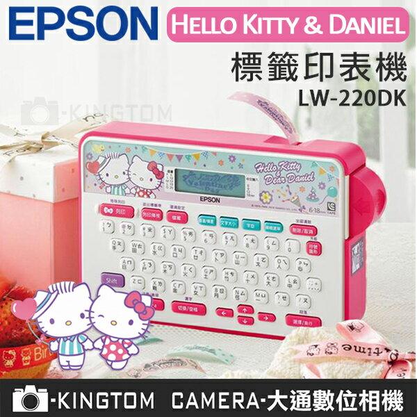 【限時下殺】EPSONKittyDaniel標籤機LW-220DK+1捲標籤帶(限定款HelloKitty款)