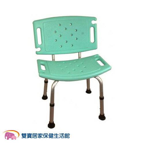 富士康 鋁合金無靠背洗澡椅 FZK-0013