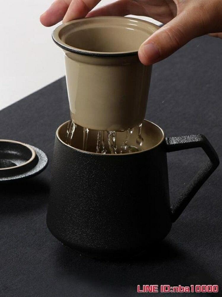 泡茶杯創意陶瓷杯子大容量水杯女家用馬克杯簡約帶蓋咖啡杯過濾茶杯定制 CY潮流站