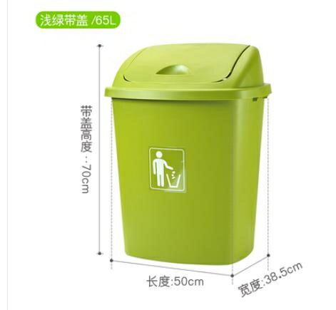 塑膠大垃圾桶大號65L學校廚房家用辦公室大容量商用帶蓋 快速出貨