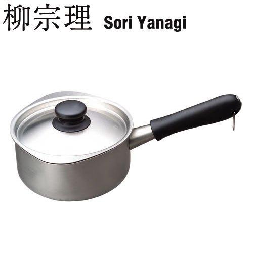 日本製 柳宗理 Sori Yanagi 18CM (1.2L) 霧面 不鏽鋼牛奶鍋附蓋 片手鍋