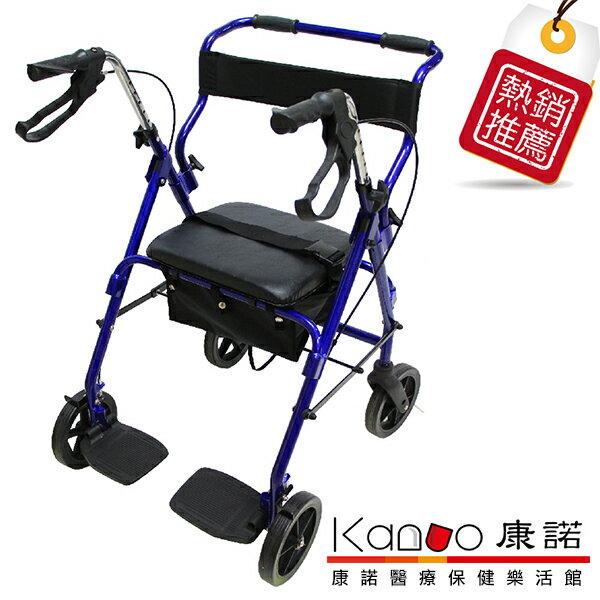 多功能鋁合金助行車/購物車/手推車/ 散步車- 鋁四輪車YK7080(未滅菌)