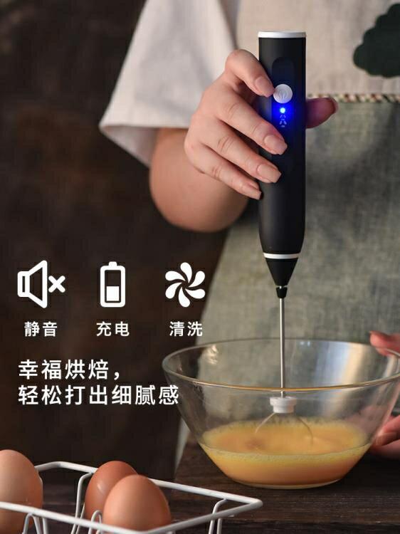 打蛋器 打蛋器電動家用迷小型烘焙迷你奶油手持雞蛋打發機蛋糕自動攪拌棒