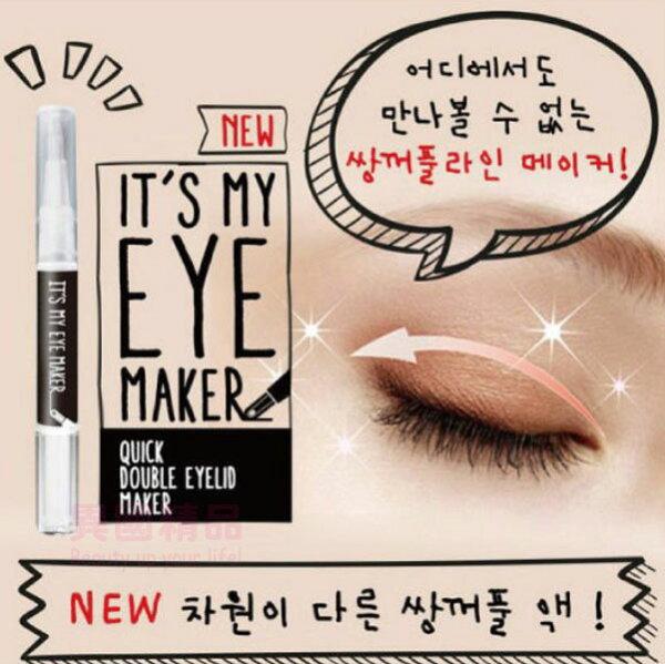 韓國It'sMyEyeMaker神奇雙眼皮改造筆4ml韓國Blogger推薦【特價】§異國精品§