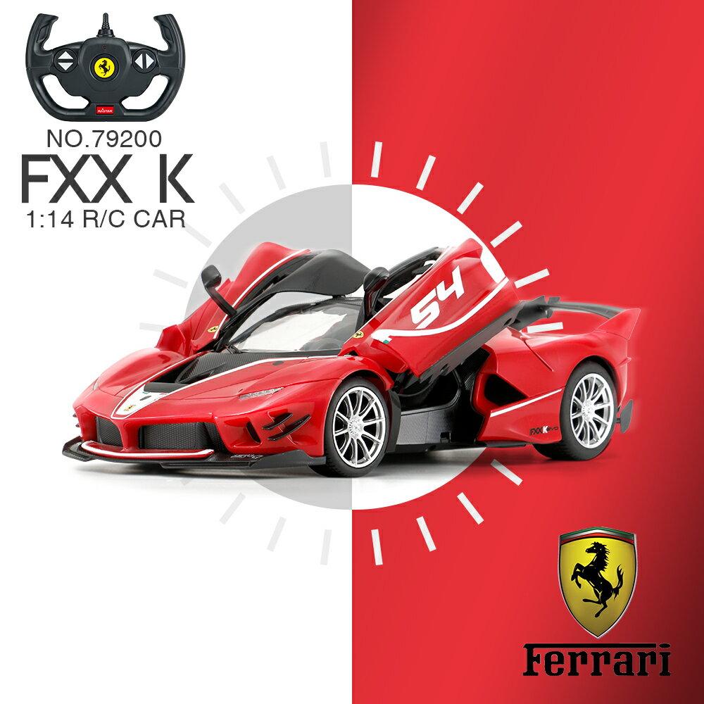 【瑪琍歐玩具】2.4G 1:14法拉利 FXX K Evo 遙控車/79200 2021禮物 玩具
