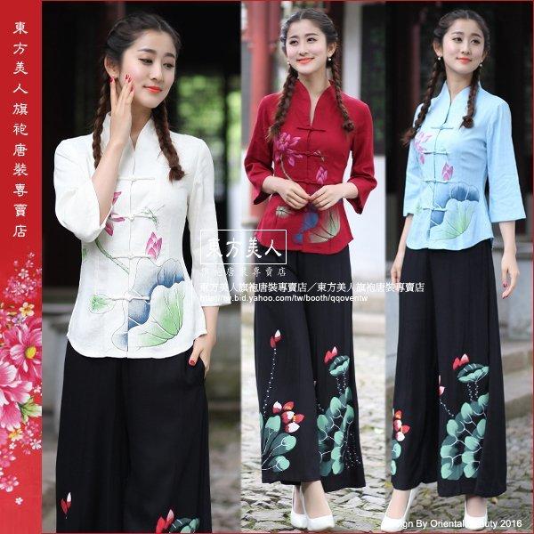 東方美人旗袍唐裝專賣店 蓮香 (三色) ‧中國風唐裝七分袖棉麻上衣