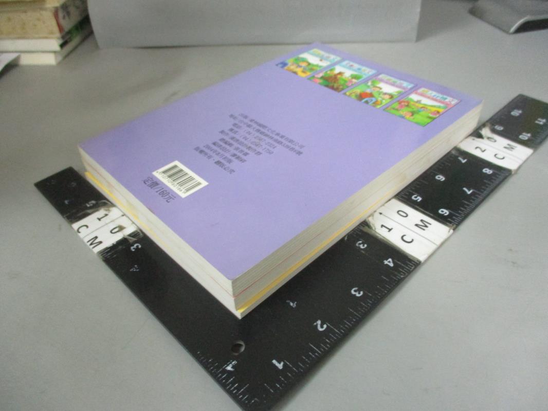 【書寶二手書T3/兒童文學_CQL】兒童語文教室_趣味錯別字_趣味破音字_趣味語詞用法_3本合售
