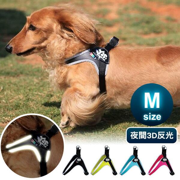 JohoE嚴選寵物PU綿防水耐用3D反光Y型一秒穿胸背帶M(4色)(MS0047M)